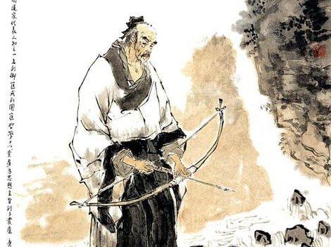 Liezi - Lieh Tzu