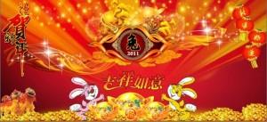 Anno del Coniglio