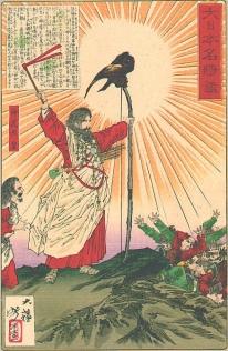 Tennō Jimmu - Kamu Yamato Iwarebiko No Mikoto