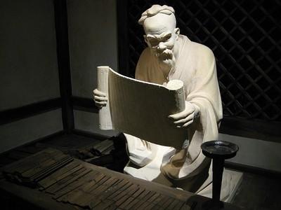Il Grande Confucio