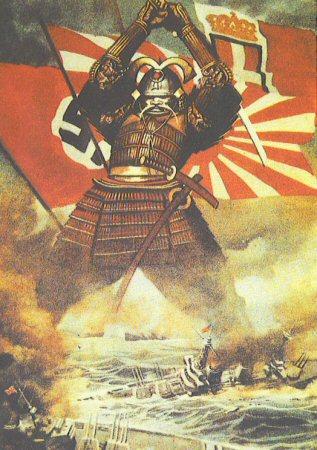 Militarismo Nipponico