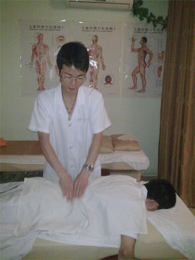 Massaggio Confuciano