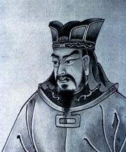 Xunzi - Sun Tzu