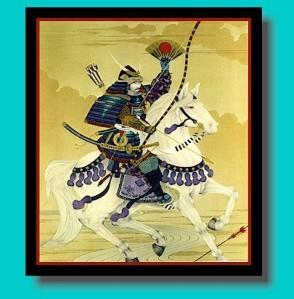 Shōgun Tokugawa Ieyasu