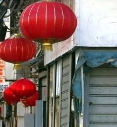 Cortesia cinese